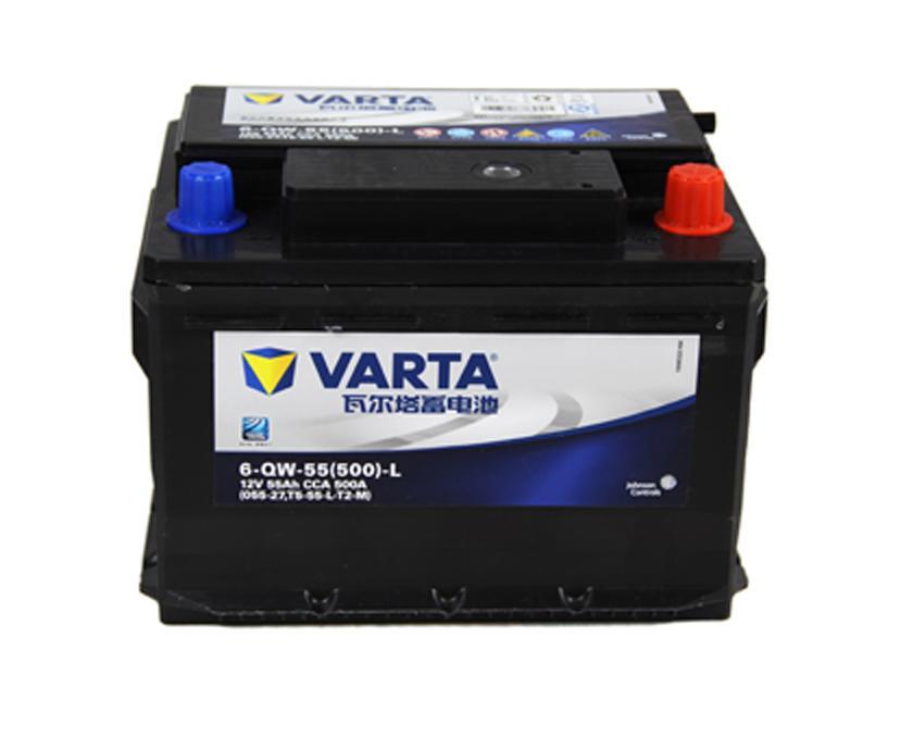 Bình Ắc quy ô tô Varta 60Ah DIN 56031